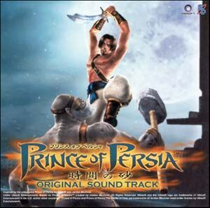 Prince Of Persia The Sands Of Time Soundtrack Prince Of Persia Wiki Fandom
