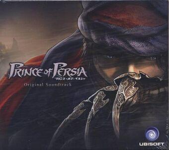 Prince Of Persia 2008 Soundtrack Prince Of Persia Wiki Fandom