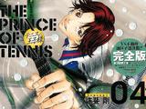Perfect Edition Season 1 Volume 4