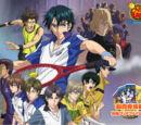 The Prince of Tennis: Eikoku-shiki Teikyū-jō Kessen!