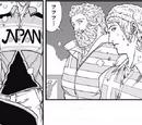 Ochi/Oishi vs Heracles/Evangelos