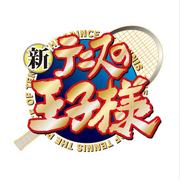 New prince of tennis logo