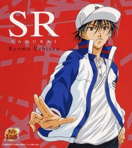 SR Samurai cover