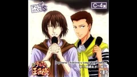 Yuki 雪 Fuji Syusuke Shusuke 不二周助 & Fuji Yuta 不二裕太