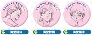 Kaido Family
