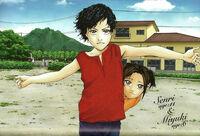 Senri age 11 and Miyuki age 6