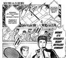 Rokkaku vs Seigaku