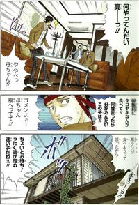 Jitaku 18 p3