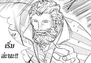 Heracles Aura 2