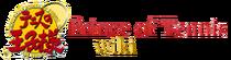 Dutch wiki wordmark