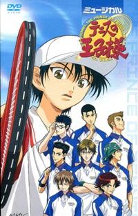 Musical Tennis No Ohjisama Prince Of Tennis Wiki Fandom Powered