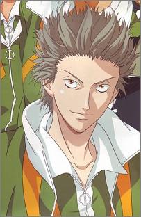 Akutsu Jin prof