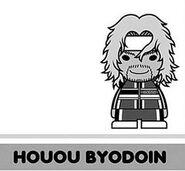 Chibi Houou