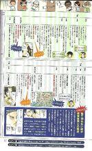 Pairpuri volume 8 1