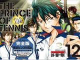 Perfect Edition Season 3 Volume 12
