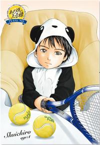 Oishi age 1