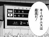 Jūjirō Oni vs QP