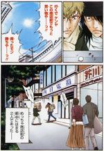 Jitaku 5 p4