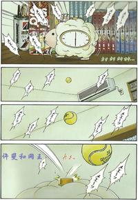 Jitaku 13 p2