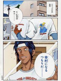 Jitaku 7 p3