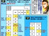 U-17 Training Camp Dormitory