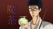 One of Inui's many horible juices
