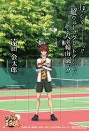 Tooyama.Kintarou.full.1190028