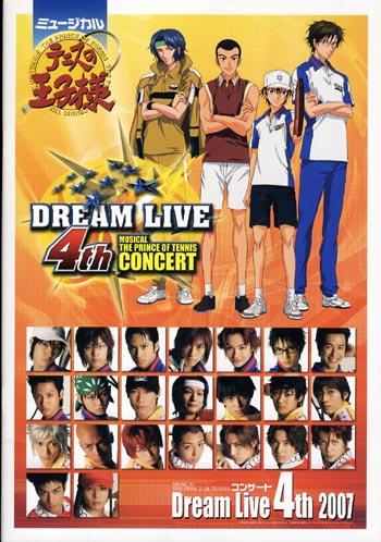 Dream Live 4th Prince Of Tennis Wiki Fandom Powered By Wikia