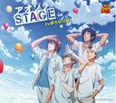 Aozora Stage