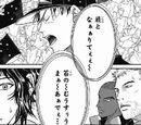 Yukimura/Sanada vs Chris/Jean