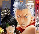 New Prince of Tennis Manga Volume 22