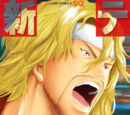 New Prince of Tennis Manga Volume 13