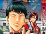 New Prince of Tennis Manga Volume 24