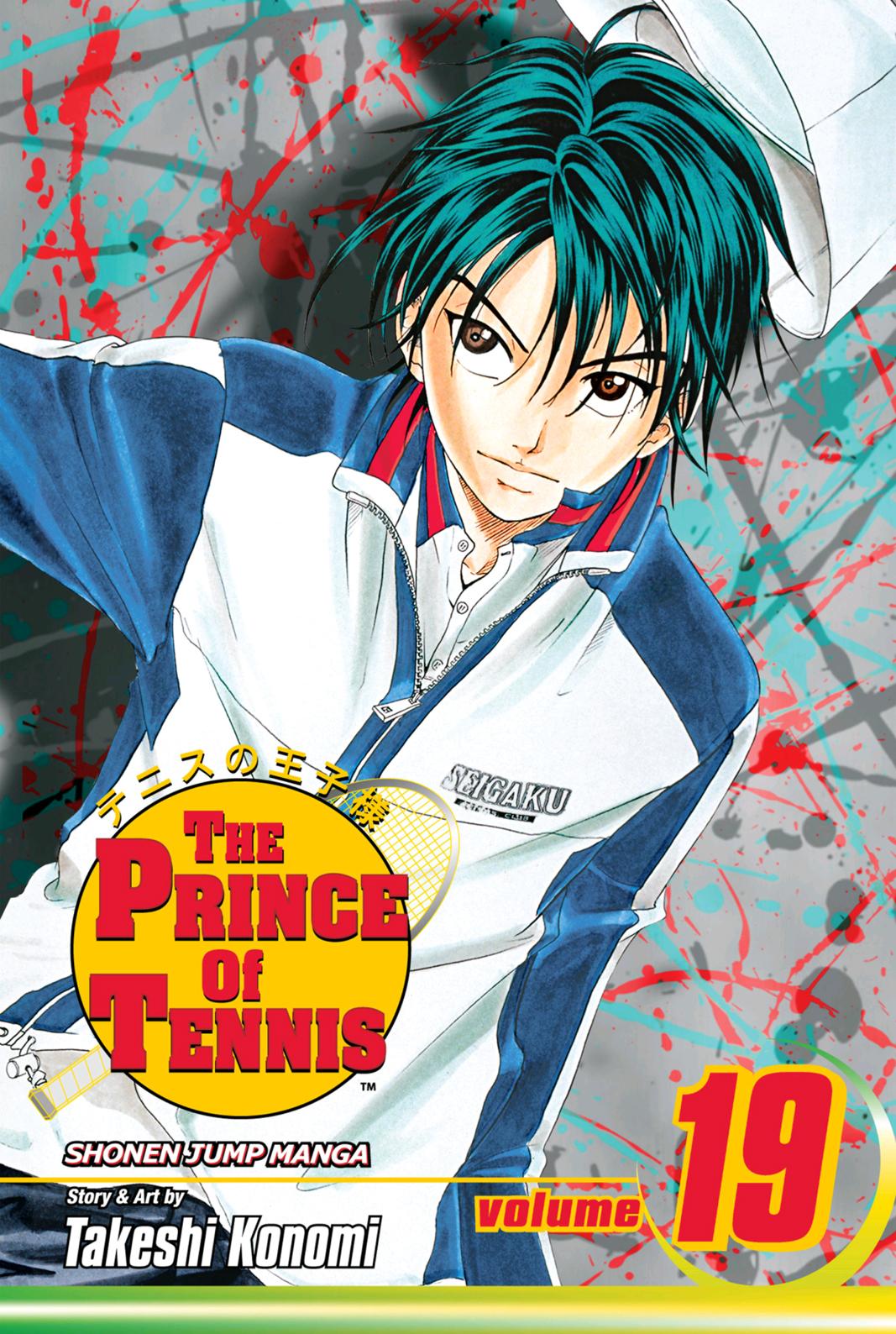 The Prince of Tennis, Vol. 13: Akutsus Pride/Ryomas Courage: v. 13