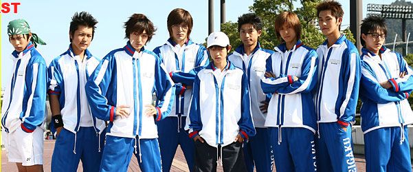 Prince Of Tennis Stream