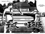 Tokugawa vs Ryoma