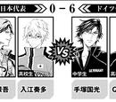 Irie/Atobe vs Q.P./Tezuka