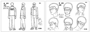 Inui character deisgn