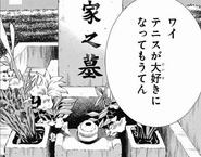 Sugi's Grave