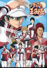 Anime Promo