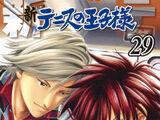 New Prince of Tennis Manga Volume 29