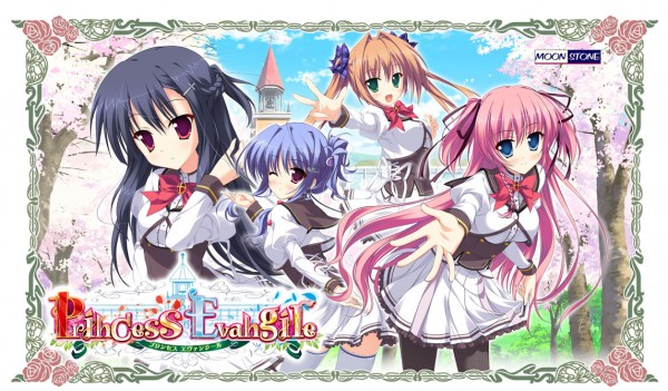 File:Princess-Evangile-key-visual-600x351.jpg