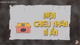 Dien Chieu Nhan Bi An title