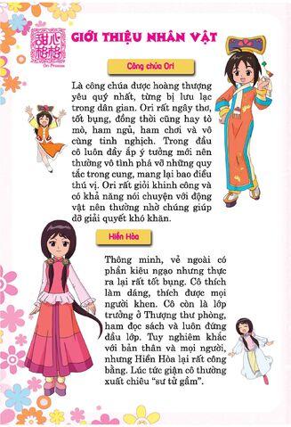 File:Cong chua Ori Hien Hoa info.jpg
