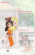 Princess cassee main