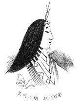 Meisho of Japan