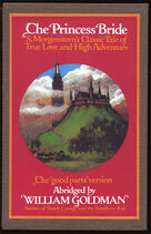 The Princess Bride (First Edition)