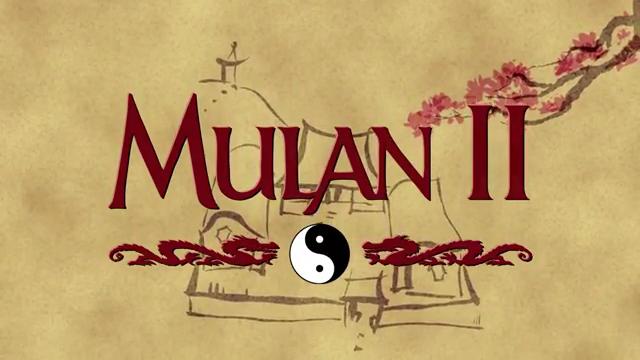 File:Mulan II.png
