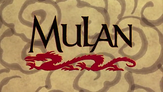File:Mulan.png