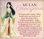 Mulan profile